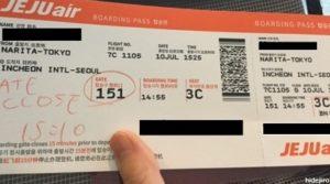 チェジュ航空のチケット
