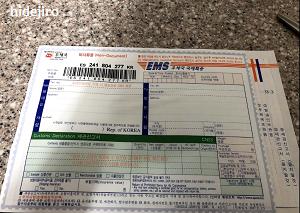 EMSの伝票