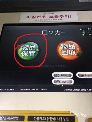 選択ボタン