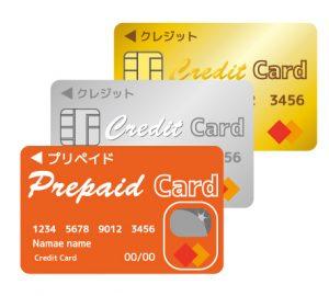 プリペイドカードのイラスト