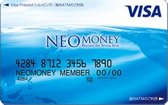 NEOMONEYカード