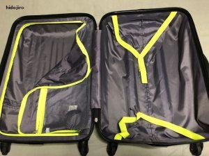 スーツケースの中