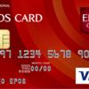 【韓国旅行】クレジットカードを持っていくなら迷わずコレ!使えるカードをご紹介