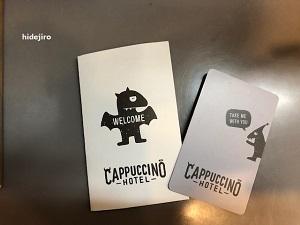 ルームカードの写真