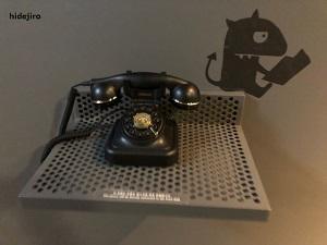 電話が設置