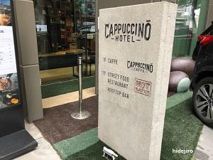 ホテルカプチーノの看板