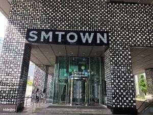 SMタウンの入口
